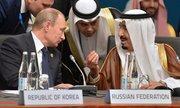 Các nước trong và ngoài OPEC sắp họp về giá dầu