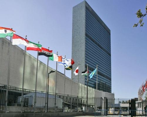 Trụ sở Liên Hợp Quốc ở thành phố New York, Mỹ. Ảnh: AP