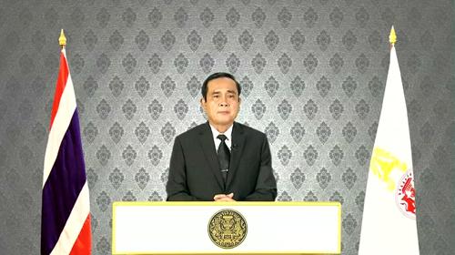 Thủ tướng Thái Lan Prayuth Chan-ocha thông báo tin nhà vua qua đời. Ảnh: Reuters