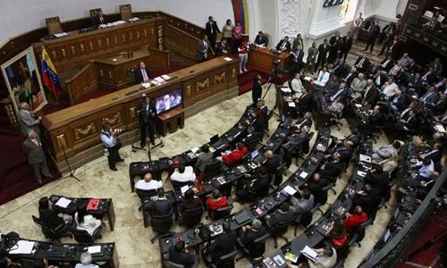 Một phiên họp của quốc hội Venezuela. Ảnh: Xinhua.