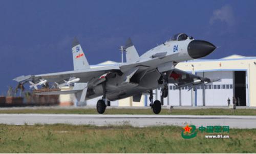Tiêm kích J-11BH của Trung Quốc. Ảnh: Chinamil.