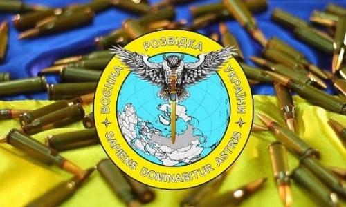 nga-tuc-gian-voi-logo-moi-cua-tinh-bao-quan-su-ukraine