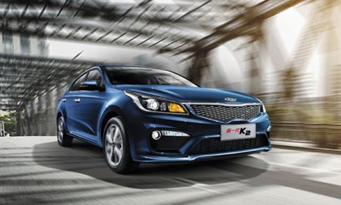 kia-k2-2017-sedan-moi-canh-tranh-vios-tai-trung-quoc