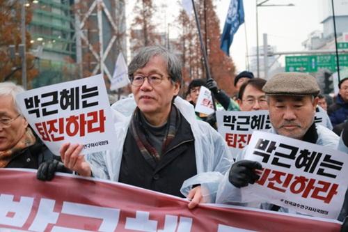 Các giáo sư đại học Hàn Quốc cầm biểu ngữ: