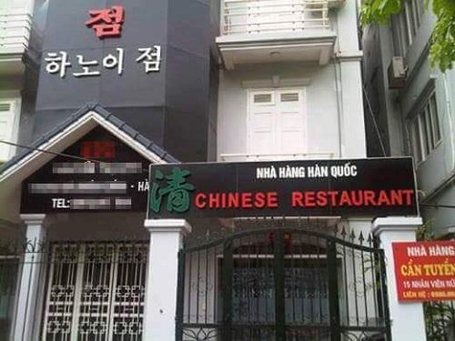 Nhà hàng Hàn Quốc bán món ngon Trung Quốc.