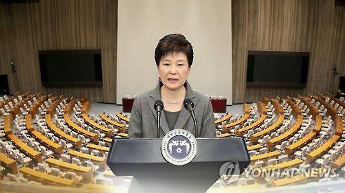Tổng thống Hàn Quốc Park Geun-hye. Ảnh: Yonhap