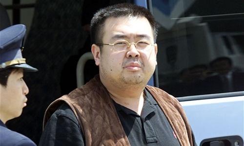 xuat-hien-them-nghi-pham-co-the-lien-quan-den-vu-an-kim-jong-nam