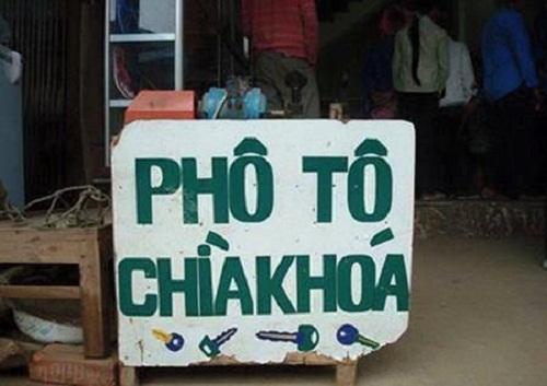 Công nghệ photo chìa khóa chỉ có duy nhất tại Việt Nam.