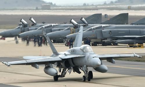 Chiến đấu cơ FA-18 Hornet của Mỹ trong cuộc tập trận với không quân Hàn Quốc năm 2016. Ảnh: Yonhap