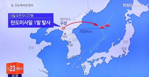 Tên lửa Triều Tiên phóng hôm 14/5 bay từ khu vực phía tây rồi rơi xuống biển Nhật Bản. Ảnh: NHK