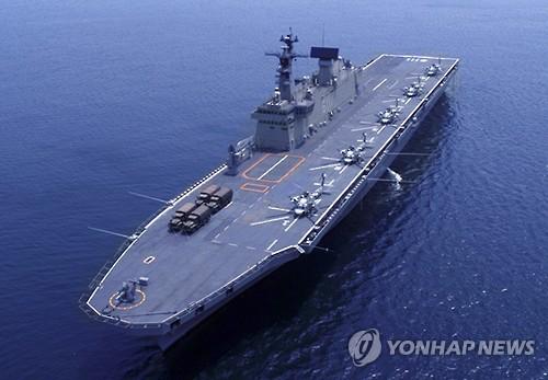 Tàu chiến Dokdo của Hàn Quốc. Ảnh: Yonhap