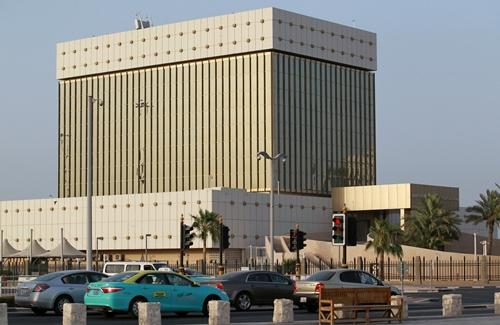 Ngân hàng trung ương Qatar ở thủ đô Doha. Ảnh: Reuters.