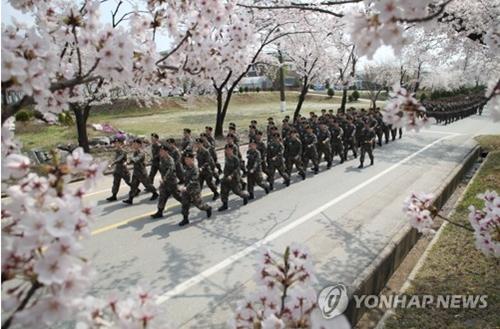 Quân đội Hàn Quốc tại căn cứ. Ảnh: Yonhap