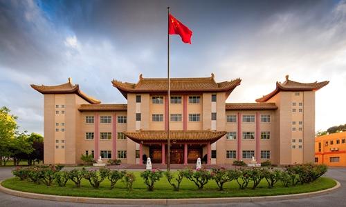 Đại sứ quán Trung Quốc tại Australia. Ảnh: news.com.au.