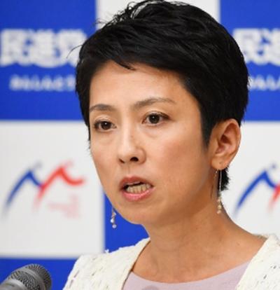 bà Renho Murata, lãnh đạo đảng Dân chủ đối lập