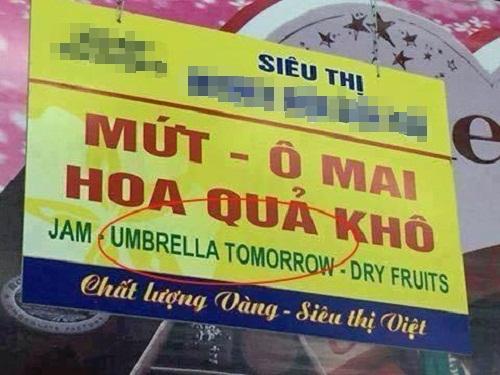 Đặc sản ô mai được dịch thành umbrella tomorrow (chiếc ô ngày mai).