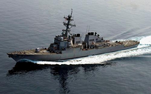 Tàu khu trục tên lửa dẫn đường Stethem đóng quân tại Nhật Bản. Ảnh: Wikipedia.