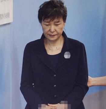 Cựu tổng thống Hàn Quốc Park Geun-hye. Ảnh: ChosunIlbo
