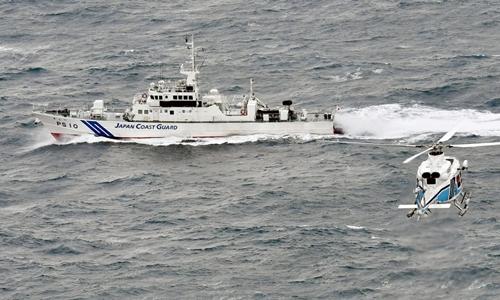 Một tàu tuần tra của Nhật Bản. Ảnh: Japan Times.