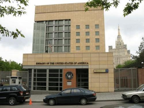 Đại sứ quán Mỹ tại Moscow. Ảnh: