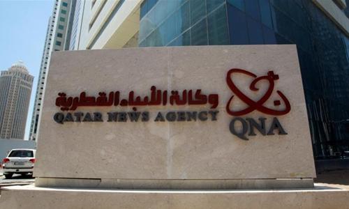 Trụ sở QNA. Ảnh: Al Jazeera.
